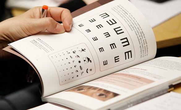 Foto Curso: Protocolo de screening oftalmológico infantil