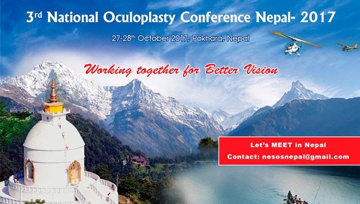 3rd national oculoplasty conference nepal