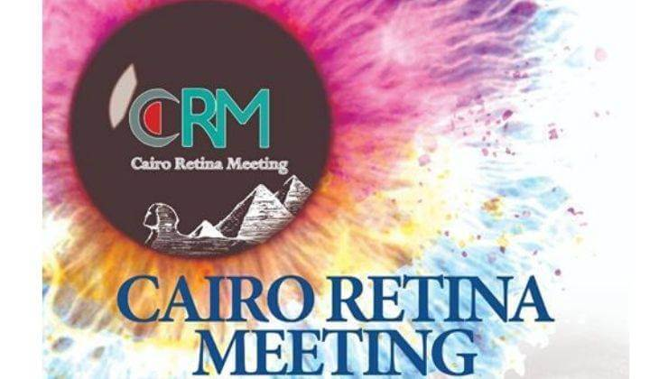 CRM Cairo Retina Meeting