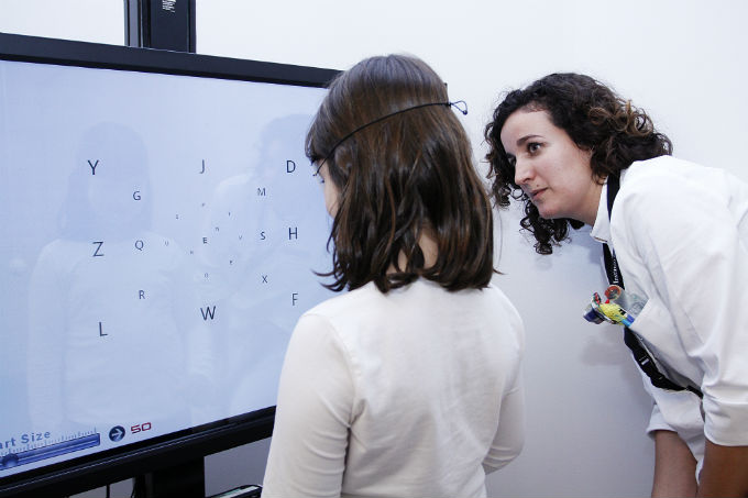 Sanet Vision Integrator (SVI)